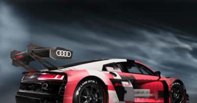 アウディ、カスタマーのニーズを反映した新型R8 LMSエボIIを発表。スパ24時間で展示へ