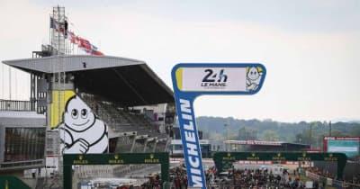 8月開催の第89回ル・マン24時間、最新版フルエントリーリスト発表。62台/186名が出揃う