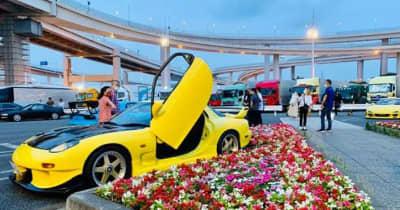 首都高速・大黒パーキングがお花畑に!? 殺風景なパーキングエリアが東京2020オリンピック対策で一変した