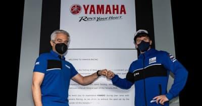 ギャレット・ガーロフ、2022年もヤマハからSBKに継続参戦。MotoGPでは若手ライダーを起用か