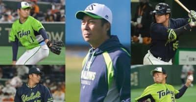 チーム防御率は3点台に、2年目の奥川も台頭…課題の投手陣を立て直した燕・高津監督