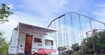 夏休みにおすすめ! よみうりランドに国内遊園地初の車中泊スペース「RVパーク」がオープン!