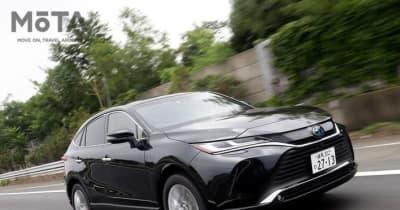 トヨタ 新型ハリアーが強過ぎる! 人気の理由はシンプルに「格好良くて高級にみえる」から!?