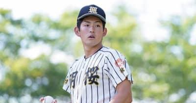 """【高校野球】世代最速157キロ右腕・風間が変化球を多用したワケ 8K完封を導いた""""脱力投球"""""""