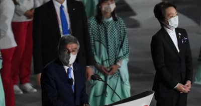 バッハ会長が13分の独演会 日本語で「感謝しています」横になる海外選手も