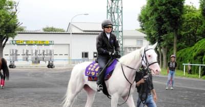 ソダシが函館で馬場入り キャンター調整「走っているうちにスムーズに」