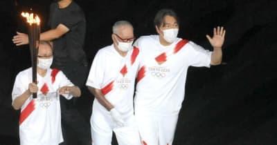 ミスターの悲願成就 王氏、松井氏とともに 五輪金コンビからトーチの火を受け継いだ