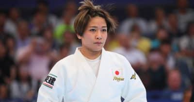 【五輪柔道】日本金メダル1号なるか 女子 48キロ級 渡名喜風南「楽しみ」04年谷亮子氏以来の頂点へ