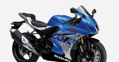 スズキのスーパースポーツバイク、GSX-R1000R ABSのカラーリングを変更して発売