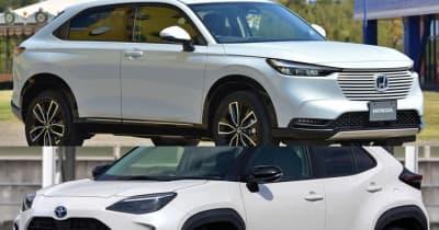 ヤリスクロスやライズ、ヴェゼル、リアルに燃費が良いのはどれ!? 人気のコンパクトSUV 実燃費レポートを一挙にご紹介