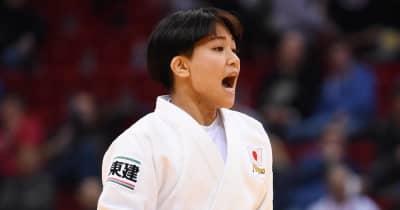 女子48キロ級 初出場の渡名喜風南が初戦を突破【五輪柔道】