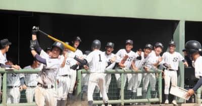 広島新庄が8強 コールド勝ちも宇多村監督「雑な部分もあった」