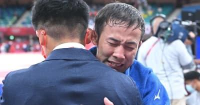 高藤直寿が金メダル獲得で男泣き「開催して頂いたおかげです」