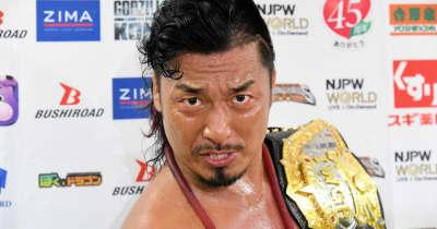IWGP王者の鷹木、飯伏の出欠決まらず不満「天下の新日本、ガッカリさせんなよ」