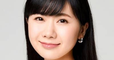 福原愛さん「チームジャパンの絆でより多くのメダルを」 石川選手の宣誓「誇りに思う」
