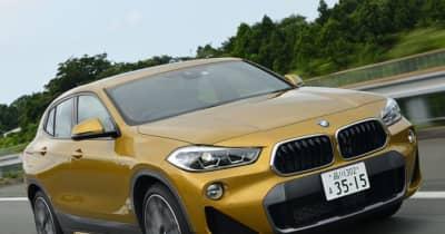どっち買う!? 新車のSUV「ヴェゼル」購入予算200万円台なら、3年落ちの輸入コンパクトSUV「BMW X2」も狙える!