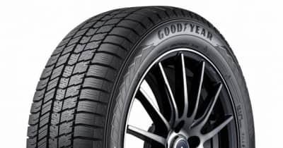 グッドイヤー、新スタッドレス「ICE NAVI 8」発売へ…左右非対称パターンを初採用
