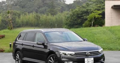 【VW パサートヴァリアント 新型試乗】「安心安全」のフレーズはこのクルマのためにある…中村孝仁