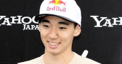 BMX 初代王者狙う中村輪夢「新技二つ持ってきた」金髪丸刈りで大舞台へ