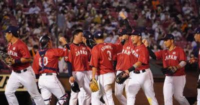 侍ジャパン、巨人に11安打5得点で快勝! 田中将ら6投手で2安打完封リレー
