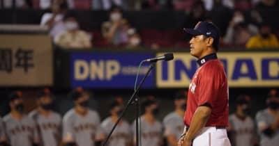侍J稲葉監督、金メダル誓う「ファンの皆さんと一緒に」 本番前最後の実戦に快勝