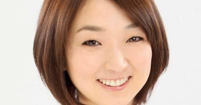 岩崎恭子さんが見た 力を出し切った大橋悠依選手、出し切れなかった瀬戸大也選手