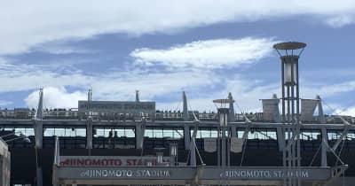 ラグビー男子 日本 1次リーグ初戦でリオ金のフィジーに敗れる