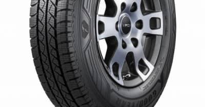 グッドイヤー、オールシーズンタイヤに商用車用を追加 『ベクター 4シーズンズ カーゴ』発売へ