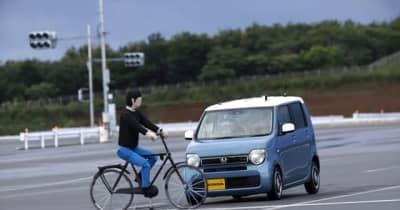 衝突被害軽減ブレーキの対象に自転車 国交省が義務化へ