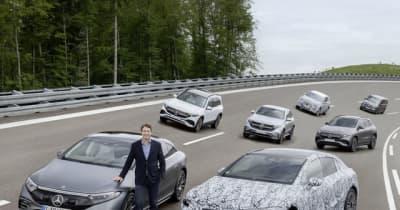 メルセデスベンツ、EVを全セグメントに…2025年以降の新型車は次世代車台ベースのEVのみに