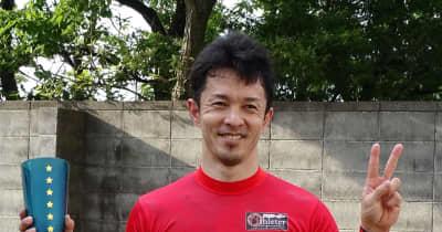 【競輪】稲垣裕之が富山記念連覇 早めのまくりで8回目のG3制覇