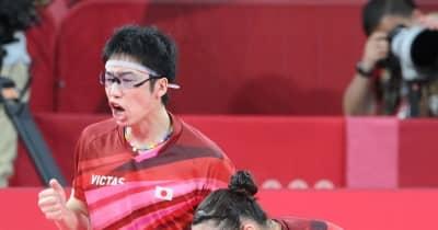 水谷隼、伊藤美誠組、金メダルへ王手 2ゲーム失うも、3ゲーム連取