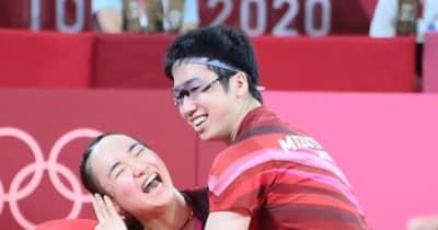 伊藤美誠、悲願の金メダルに弾ける笑顔「すんごくうれしい」