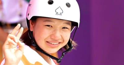 13歳・スケボー西矢椛 日本五輪史上最年少金「世界で知らない人がいないぐらい有名に」