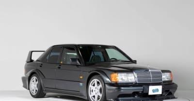 ヤフオク!×BH AUCTION 名車オークション、「メルセデスベンツ 190E エボ2」など75台が登場