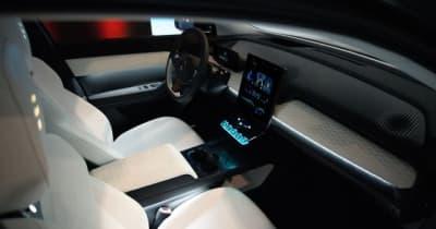 フィスカーのEV『オーシャン』、新開発センタースクリーンとUI採用へ…ロサンゼルスモーターショー2021で発表予定
