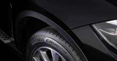 クムホ、日産 パスファインダー の新車装着用タイヤにCRUGEN HP71を供給