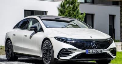 メルセデス・ベンツの最高級電気自動車「新型EQS」発表! 最大の注目は巨大モニターが3つからなる画期的な内装にあり