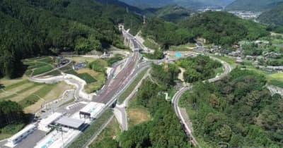 中部横断道 山梨-静岡間が全線開通、中央道新東名東名と直結 8月29日