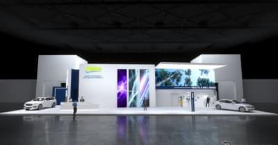 ヴァレオ、電動化や自動運転技術を出展へ…IAAモビリティ2021