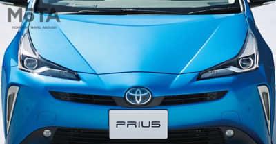 なぜプリウスは昔ほど爆発的ヒットとならないのか! それはトヨタの中でプリウスのライバル車が増えすぎたからだった