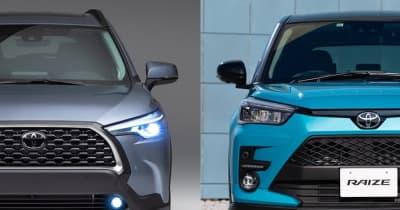 【人気コンパクトSUV内外装比較】サイズは違えど、SUVテイスト溢れるトヨタ 新型カローラクロスとライズ