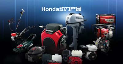ホンダ、中国河南省洪水被害に義援金1億7000万円…ウォーターポンプや発電機も寄付