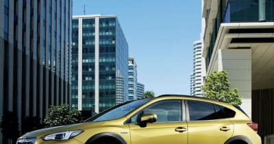 スバルの世界生産台数、4年ぶりプラスもコロナ禍前の2割減 2021年上半期