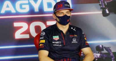 F1第11戦木曜会見:ハミルトンのレース後の振る舞いに不満を持つフェルスタッペン「僕はあんな行動は取りたくない」