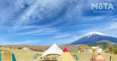 「遊園地ぐりんぱ」で夏休み期間中アウトドアイベントを毎日開催! 富士山の自然の中でティピーライトやキャンドル作り、火起こし体験など開催