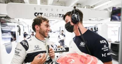 ガスリー6番手「パフォーマンスを取り戻した。自信を持って予選に臨む」アルファタウリ・ホンダ/F1第11戦金曜