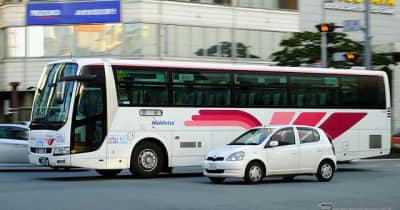 プラス1000円で2席利用、西鉄高速バスで「プラス1シート」