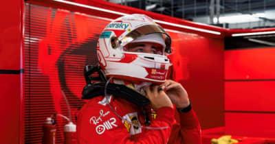 ルクレール「今まで以上に予選で上位を獲ることに集中している」フェラーリ/F1第11戦金曜
