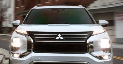 三菱 新型アウトランダーPHEVは450万円スタートで実質値下げ! ライバルのRAV4 PHVにはない急速充電機能も確実に搭載される